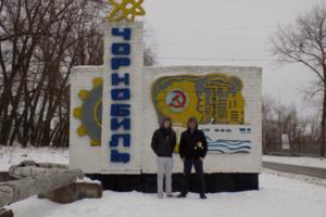 Ukraine travel trip - Chernobyl town sign